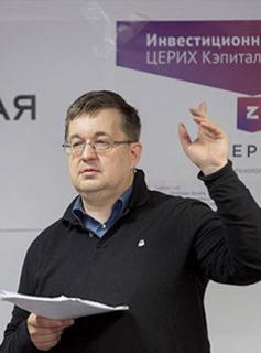 «Личное финансовое планирование: от облигаций до криптовалют». Финансовый семинар Московской Биржи и ИК «ЦЕРИХ Кэпитал Менеджмент» в Ставрополе
