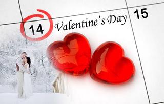 На Ставрополье 65 пар решили зарегистрировать брак накануне Дня всех влюбленных