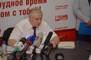 Лидер справедливороссов побывал на Ставрополье