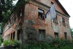 Новости: Ветхое жилье