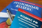 Новости: Госдума России