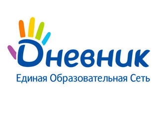«Билайн» проведет Всероссийский творческий конкурс для педагогов