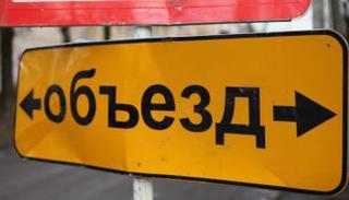 В Пятигорске временно перекроют автодвижение из-за ремонта теплотрассы