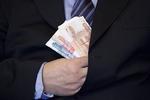 Новости: Сокрытие доходов
