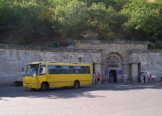 В Пятигорске экскурсионным автобусам запретят въезд к Провалу