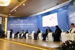 Новости: VI Международный политологический форум
