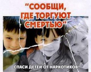 В школах Пятигорска поставят ящики для сообщений о распространении наркотиков