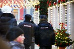 Новости: Антитеррористическая комиссия