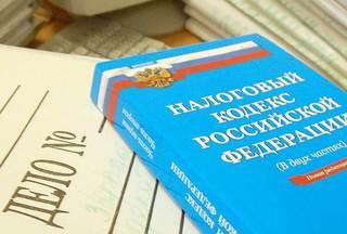 Директор ставропольской компании задолжал по налогам почти 6 млн рублей