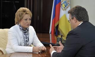 Валентина Матвиенко и губернатор Ставрополья обсудили проблемы края
