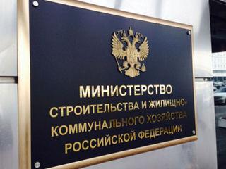 Губернатор Ставрополья и министр ЖКХ РФ обсудили развитие строительства в крае