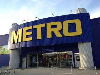 ТЦ «Метро» в Ставрополе закрыли из-за нарушения пожарной безопасности