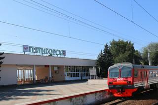 Железнодорожный вокзал в Пятигорске ждет модернизация