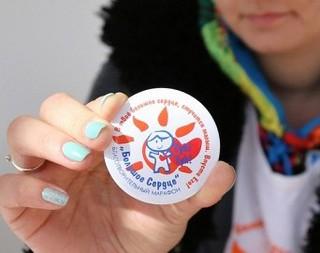 В Пятигорске стартует благотворительный марафон «Большое сердце»