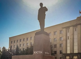В Ставрополе ищут вандалов, разрисовавших памятник Ленину