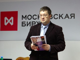 Куда инвестировать деньги в 2017 году? Финансовый семинар Московской Биржи и ИК «ЦЕРИХ Кэпитал Менеджмент» в Ставрополе