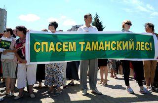 Экологический совет Ставрополя одобрил строительство перинатального центра