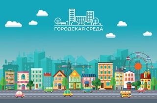 В Пятигорске начался сбор предложений по благоустройству общественных территорий
