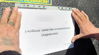 В Железноводске все школы и детсады закрылись на карантин