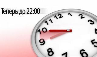 Развлекательные заведения в Минводах будут работать до 22.00