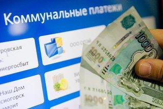 На Ставрополье коммунальное предприятие прикарманило 37 млн рублей платежей
