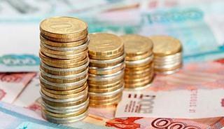 Бюджет Ставрополья впервые вырастет до 113,2 миллиарда рублей