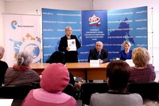 Учебный год «Азбуки Интернета» стартовал в Ставрополе при поддержке «Ростелекома»