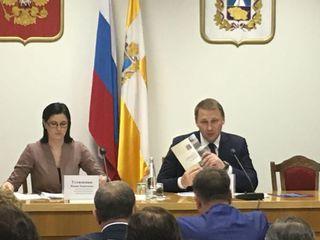 Власти Ставрополья приступили к разработке стратегии развития до 2035 года