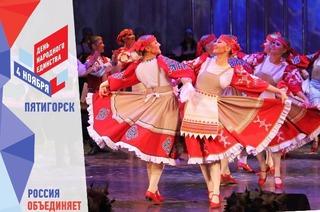 В Пятигорске в День народного единства выступят лучшие ансамбли из других регионов