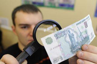 На Ставрополье задержали группу подозреваемых в сбыте фальшивых денег