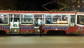 Общественный транспорт в Пятигорске на новогодние праздники будет работать по спецграфику