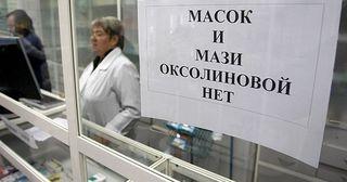 В аптеках Пятигорска взвинтили цены на противовирусные лекарства и маски