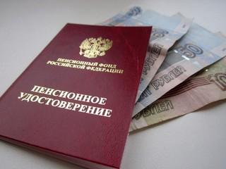 В России с 1 февраля увеличат пенсии и социальные выплаты