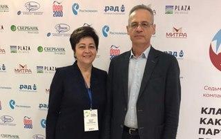 Ставропольпромстройбанк принял участие в форуме крупнейших компаний СКФО