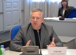 Сергей Горло возглавил министерство строительства и архитектуры Ставрополья