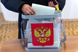 Непарламентские партии поддержат Владимирова на выборах губернатора Ставрополья
