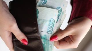 Лжесотрудница банка обманула двух жительниц Пятигорска на 24 тысячи рублей