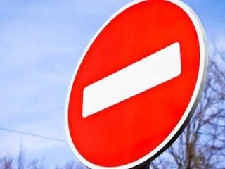 В Пятигорске 18 марта ограничат движение на двух улицах
