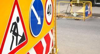 В Пятигорске на месяц перекроют движение транспорта на двух улицах