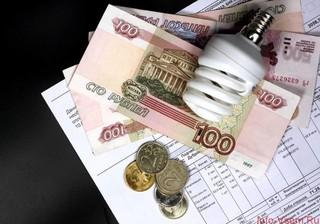 На Ставрополье рассказали о причинах роста тарифов ЖКХ