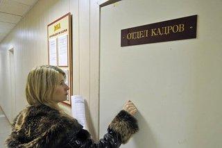 В России могут принять закон, запрещающий работать не по специальности