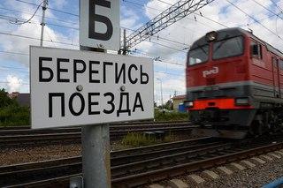 На КМВ усилили контроль для предупреждения несчастных случаев на железнодорожных путях