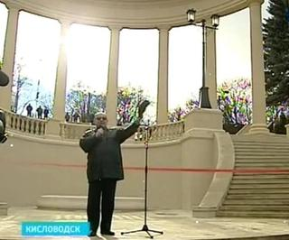 Отреставрированная Каскадная лестница открылась в Кисловодском парке