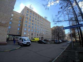 Лечение в Москве по ОМС для жителей Пятигорска