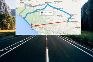 Кисловодск и Сочи предлагают связать короткой дорогой за 65 млрд рублей