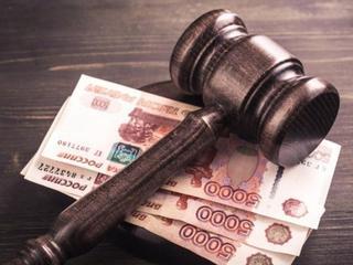 КРСК обжалует штраф по делу о создании сайта за 10 млн рублей