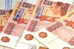 Новости: Поддельные деньги