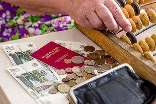 Минтруд предложил проиндексировать социальные пенсии на 2 процента