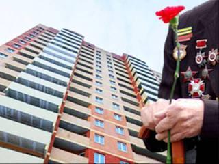 140 млн рублей выделено Ставрополью на обеспечение жильём ветеранов ВОВ