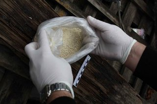 В машине жителя Кисловодска обнаружили синтетический наркотик